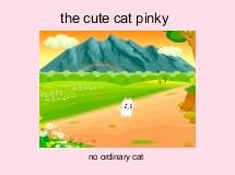 the cute cat pinky