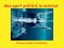 Mon sport préféré, la natation