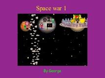 Space war 1