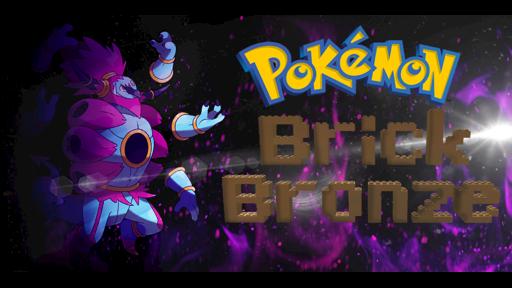 pokemon brick bronze free