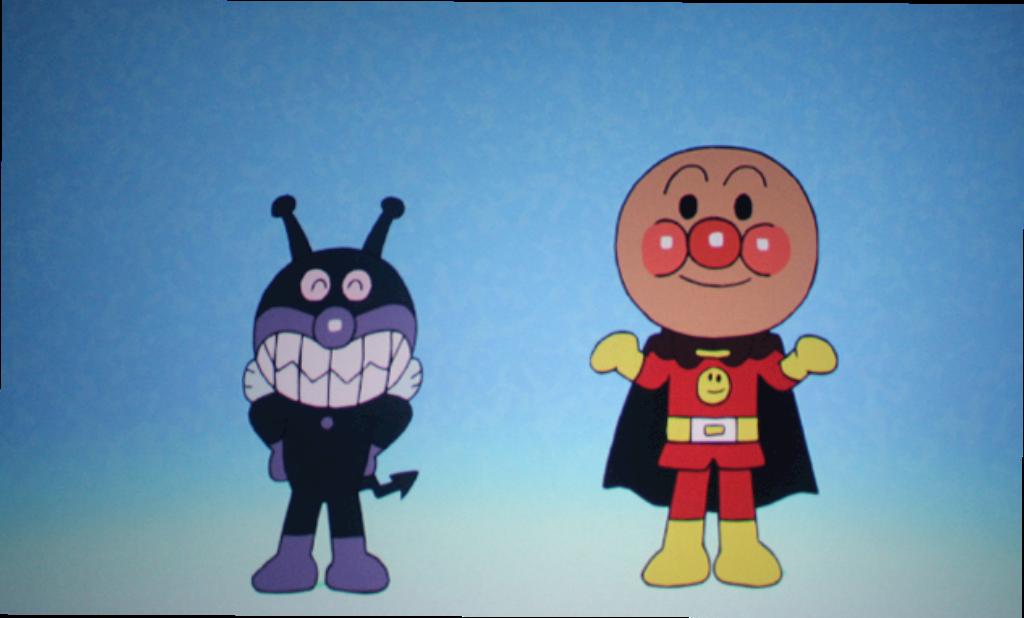 """Hoppang Man VS Germ Man"" - Free Books & Children's ..."